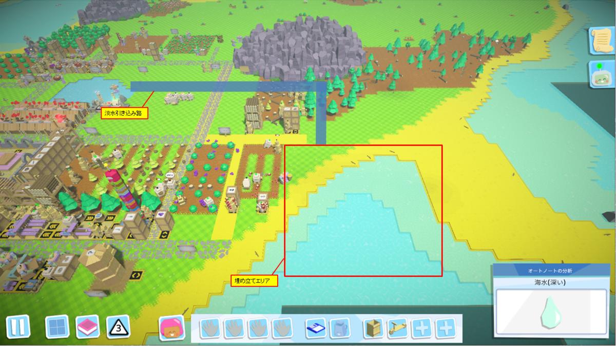 地形変更前のパピルス畑用地