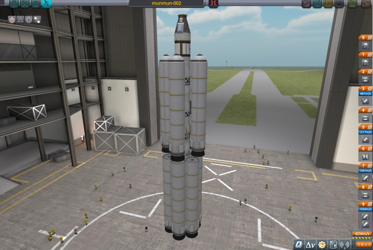 Mun周回軌道到達用ロケット