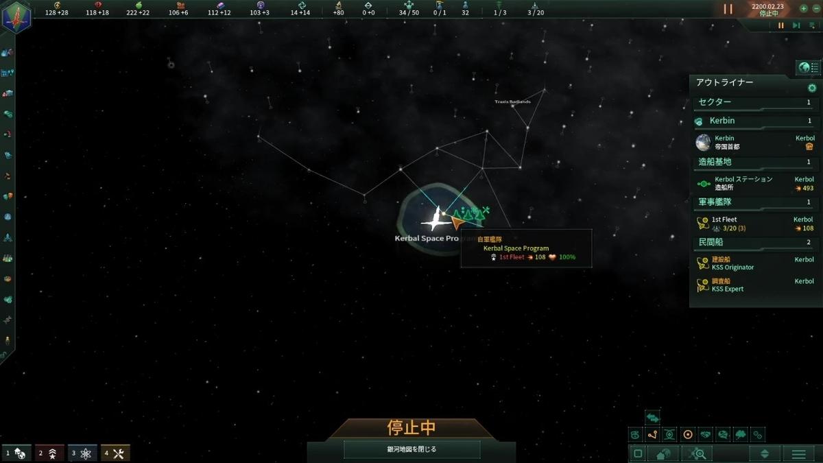 銀河地図上の位置