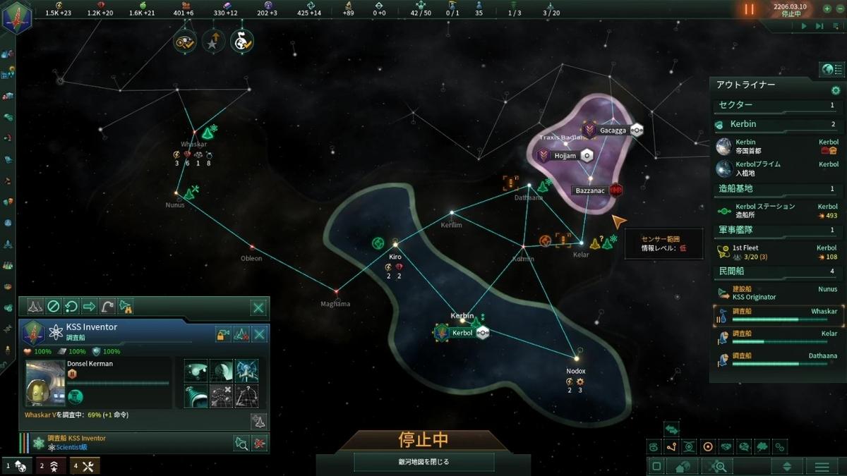 オパールグレックの勢力圏