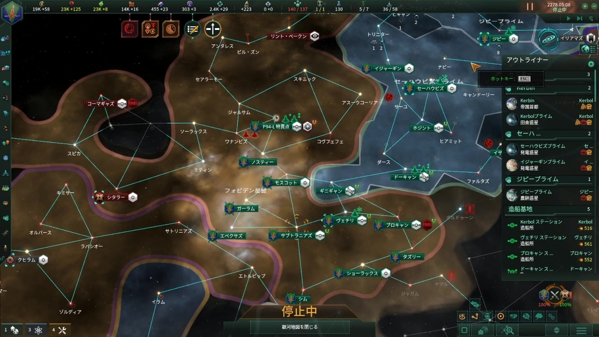 終戦直前の占領状況