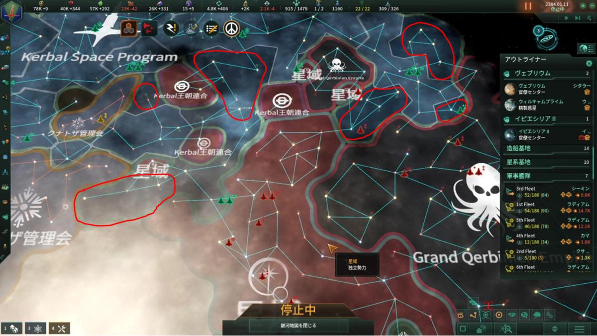 グランドカービニアン戦の獲得領土