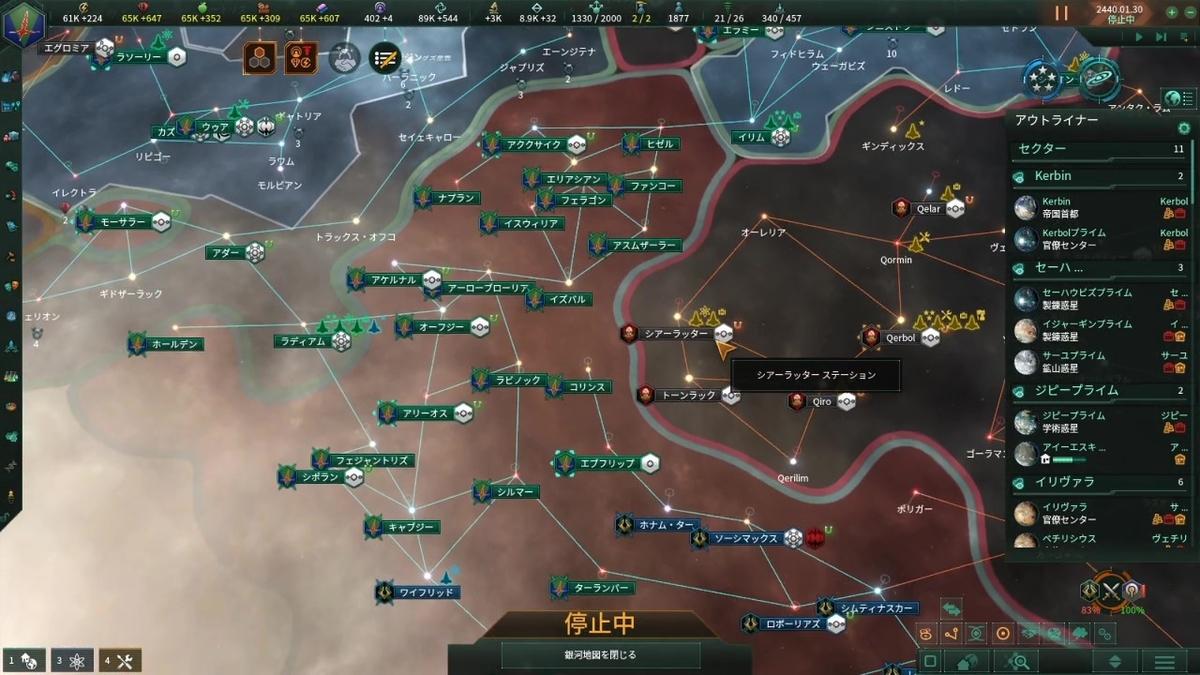 ベルム帝国の戦争の経過
