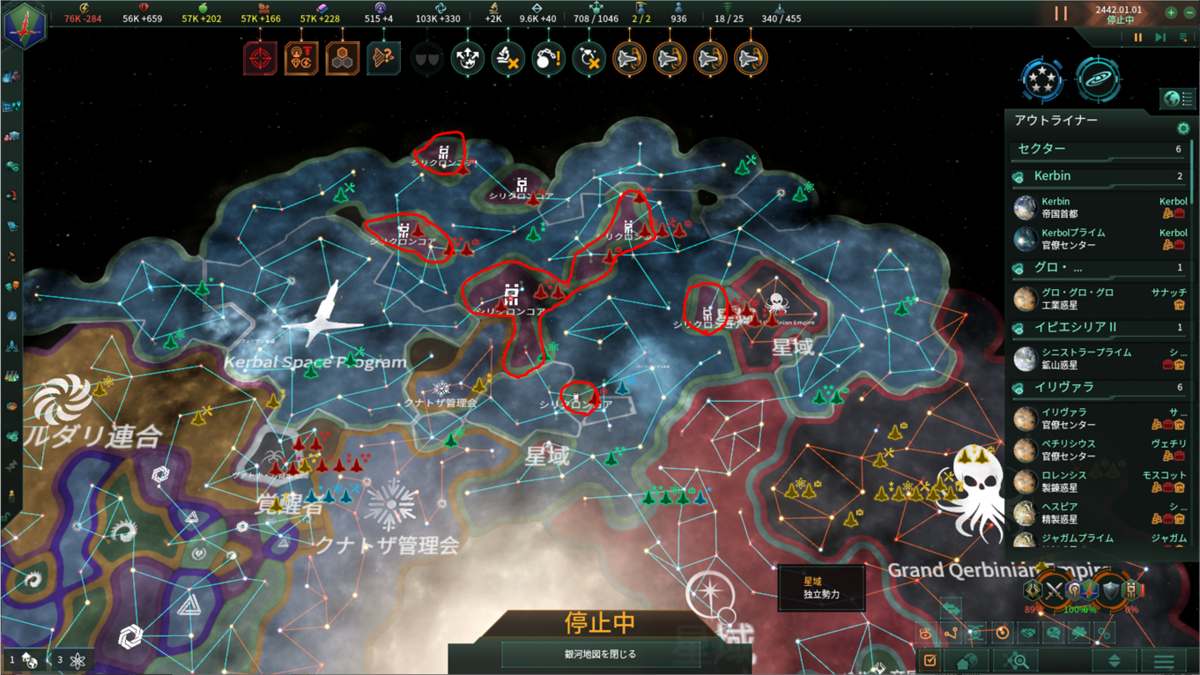 反乱勢力の位置