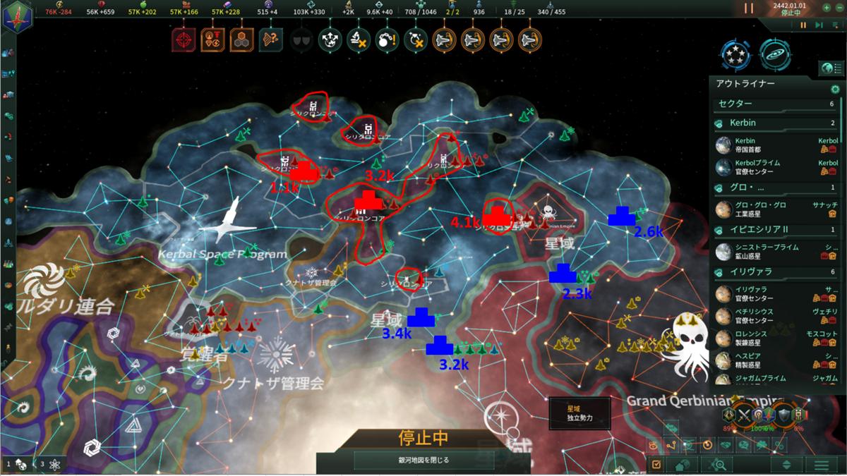 反乱軍の勢力と彼我の戦力