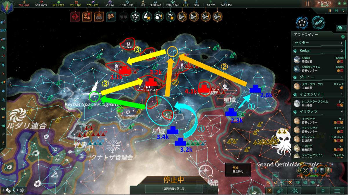 機械の反乱鎮圧作戦図