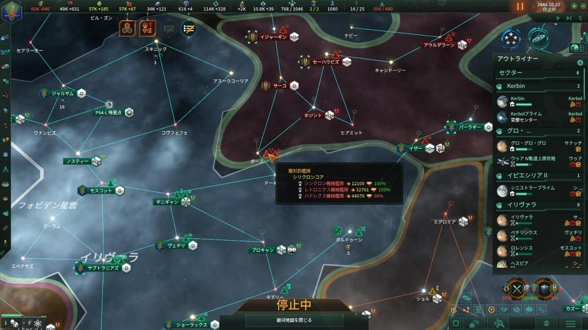 敵艦隊合流
