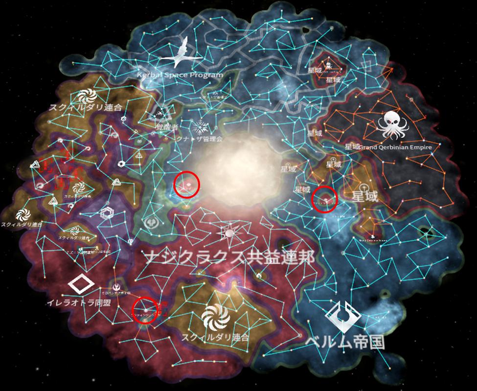 1つ目の人工知能の星破壊時の勢力図