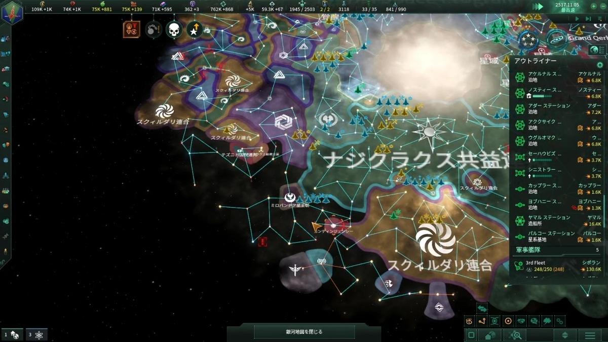 イレラオトラ同盟消滅時の勢力図