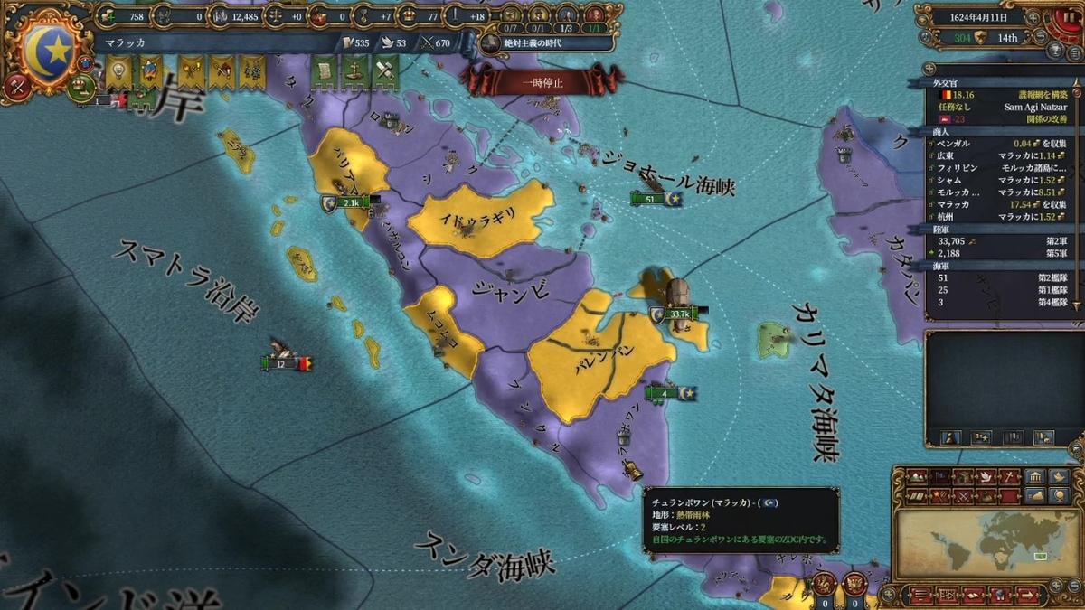 第一次バガルユン戦後の国境線