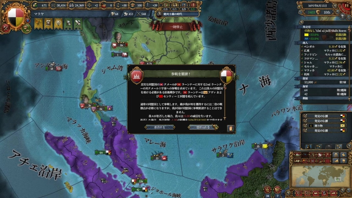 クメール-ラーンナー防衛戦争