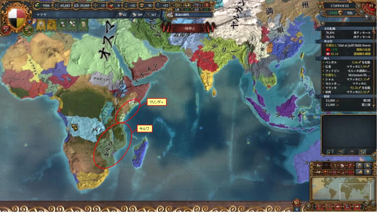 1718年のインド洋方面の勢力図