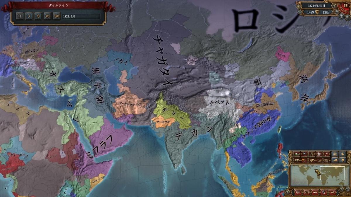 ゲーム終了時点の勢力図