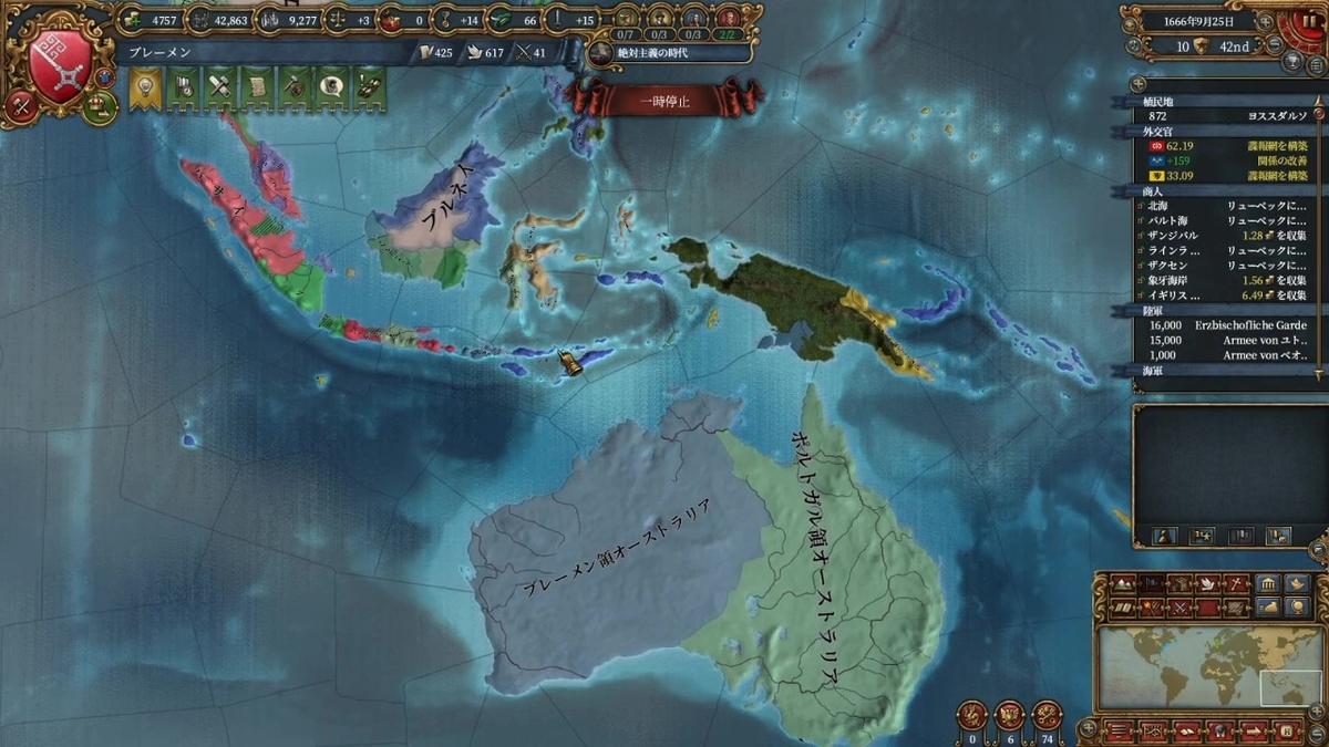 オーストラリアの植民地国家誕生