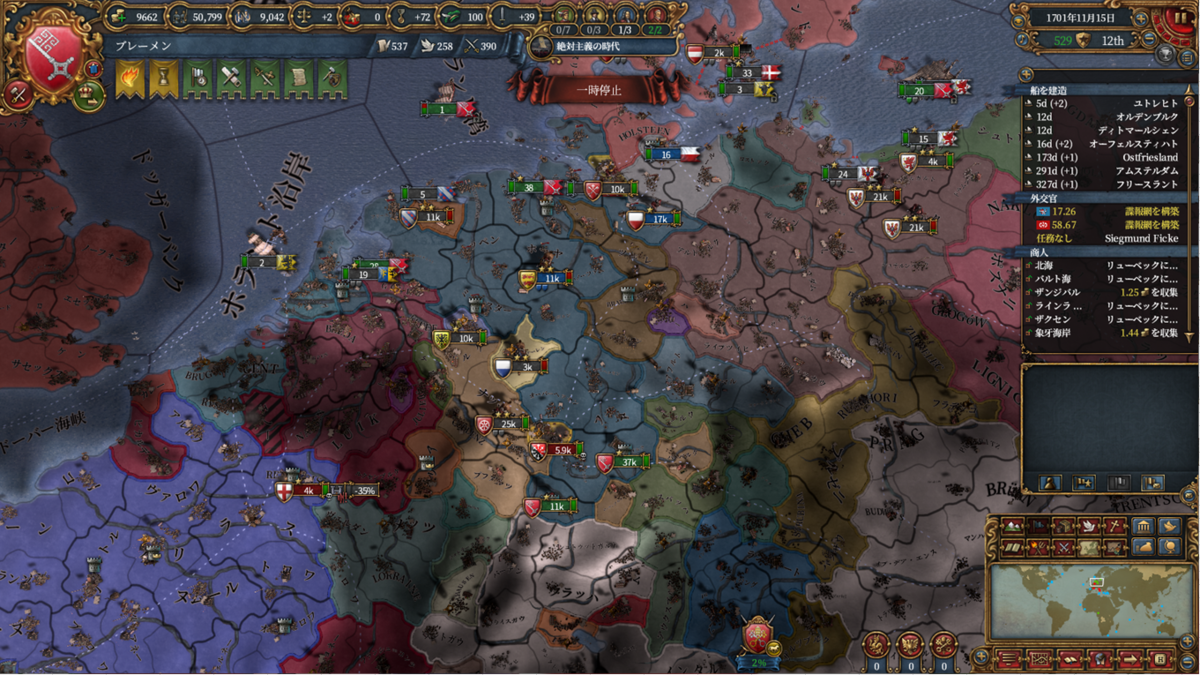 ヨーロッパ方面
