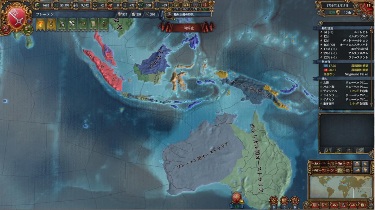 東南アジア、オーストラリア方面