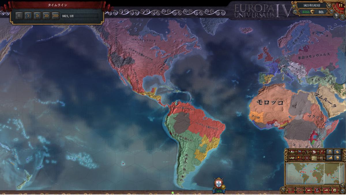 ゲーム終了時南北アメリカ方面