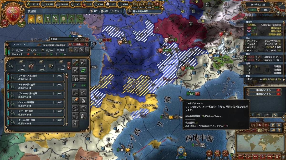 スペイン参戦