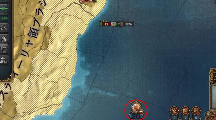 植民地侵攻時の戦勝点