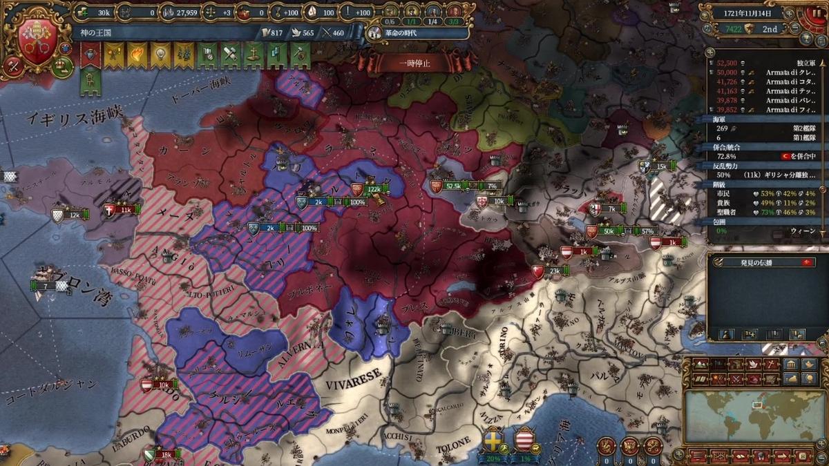 崩壊するフランス戦線