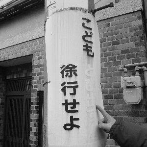 f:id:hekigyokuan:20050202214548:image