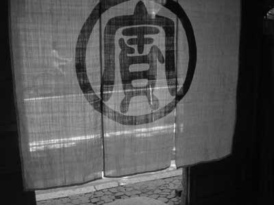 f:id:hekigyokuan:20060819123544j:image