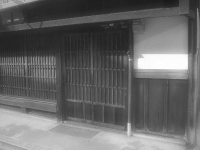 f:id:hekigyokuan:20061104152940j:image