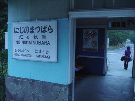 f:id:hekigyokuan:20070622132113j:image