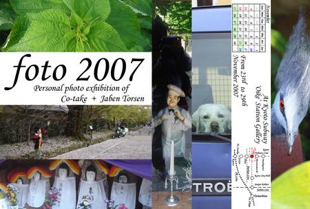 f:id:hekigyokuan:20071020034512j:image