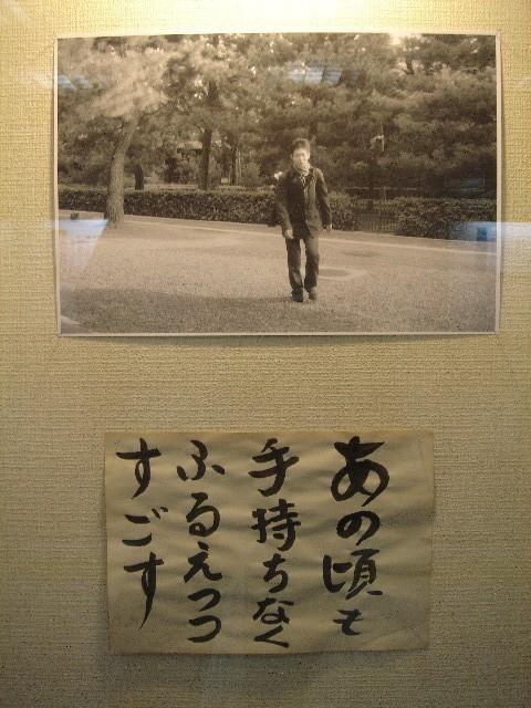 f:id:hekigyokuan:20071203200827j:image
