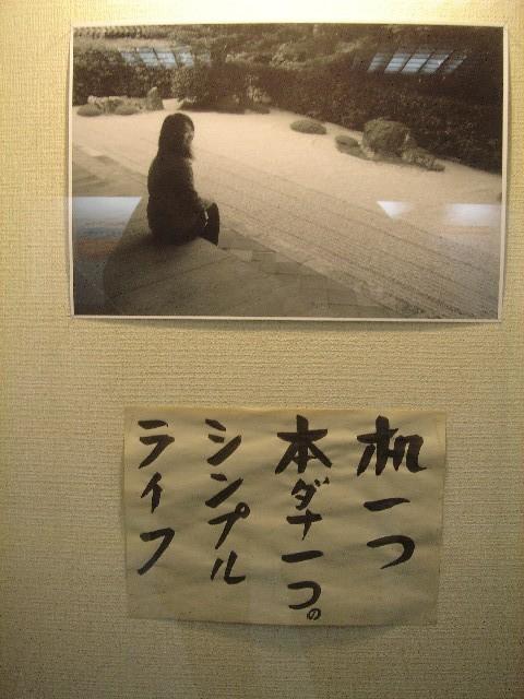 f:id:hekigyokuan:20071203200844j:image
