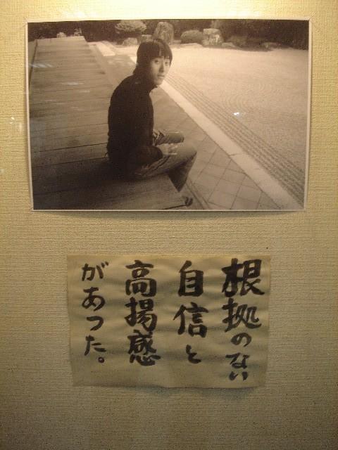 f:id:hekigyokuan:20071203201008j:image