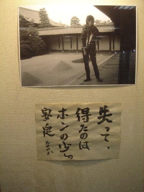 f:id:hekigyokuan:20071203201027j:image