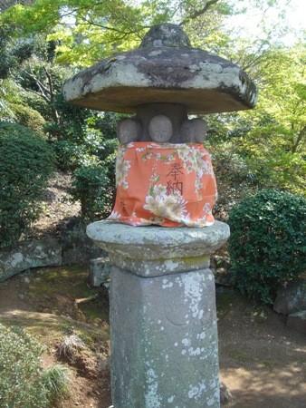 f:id:hekigyokuan:20080404144700j:image