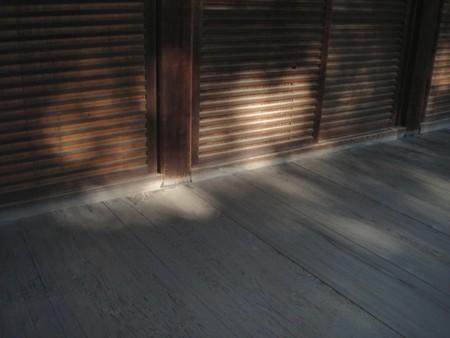 f:id:hekigyokuan:20080521071158j:image