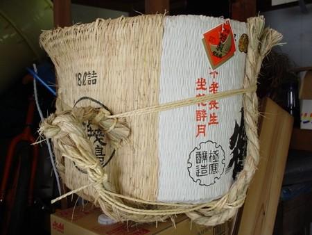 f:id:hekigyokuan:20080610121945j:image