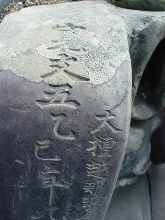 f:id:hekigyokuan:20080618094327j:image