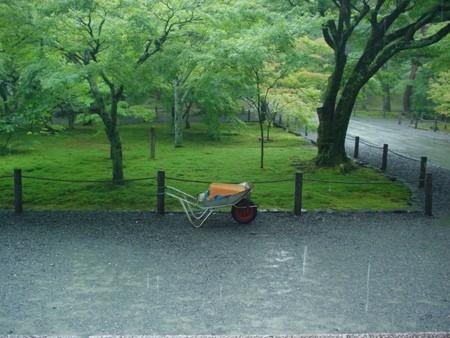 f:id:hekigyokuan:20080620120836j:image