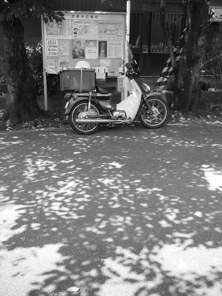 f:id:hekigyokuan:20080811204949j:image