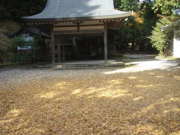 f:id:hekigyokuan:20081125224847j:image