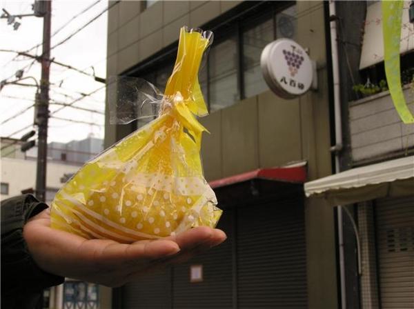 f:id:hekigyokuan:20090201191023j:image