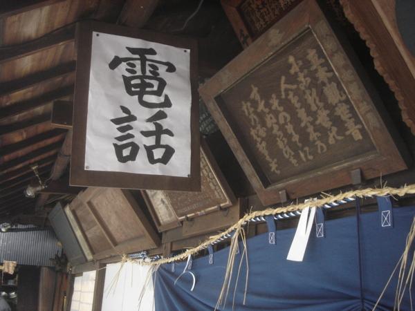 f:id:hekigyokuan:20090201191247j:image