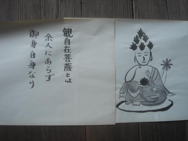 f:id:hekigyokuan:20090731090307j:image