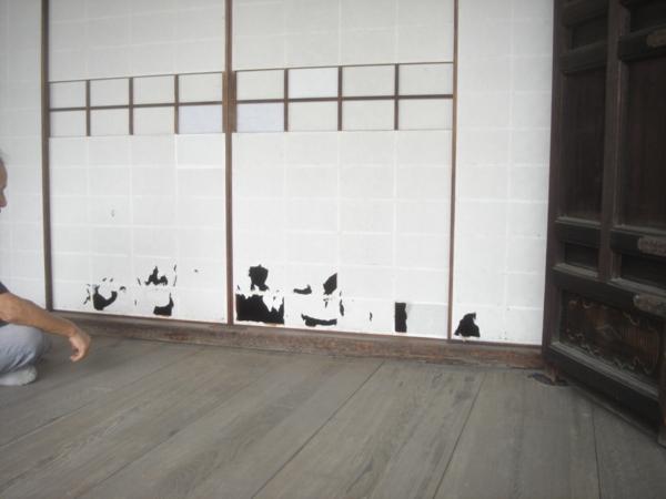 f:id:hekigyokuan:20090831104633j:image