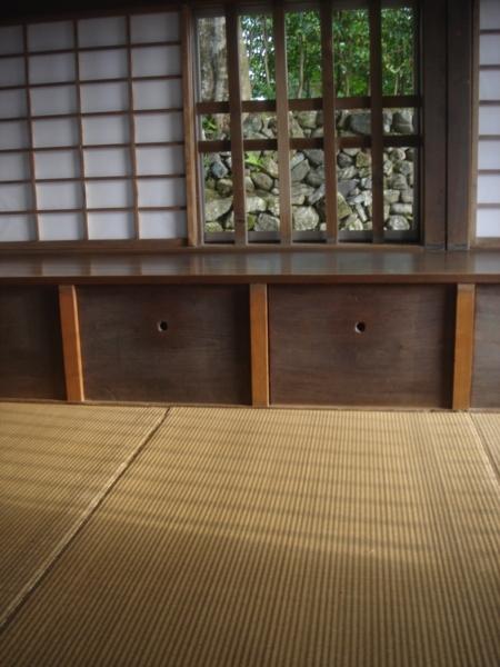 f:id:hekigyokuan:20090919071024j:image