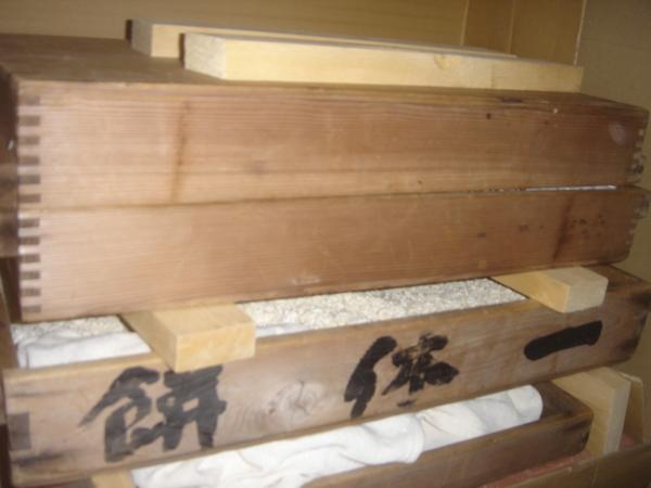 f:id:hekigyokuan:20100114162820j:image