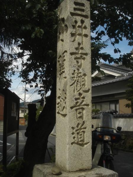f:id:hekigyokuan:20100811145208j:image
