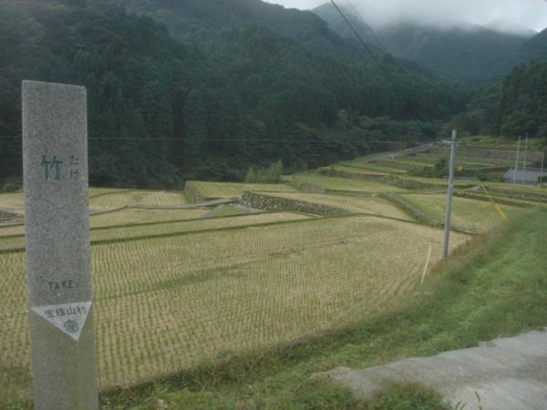 f:id:hekigyokuan:20101009122615j:image