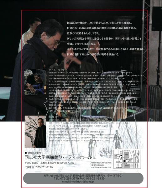 f:id:hekigyokuan:20110305182553j:image