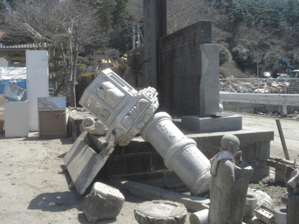 f:id:hekigyokuan:20110406113237j:image